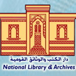 Morse-Watchmans-Egyptian-National-Library-and-Archives-150x150.jpg