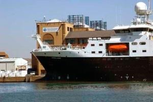 Morse-Watchmans-Oceanography-Centre-6-lores-300x200.jpg